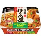 (訳あり)明星 低糖質麺 はじめ屋 こってりソース焼そば ( 1コ入 )