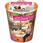 (企画品)【数量限定】チャルメラカップ リカちゃんヌードル オニオングラタン味 ( 1コ入 )/ チャルメラ