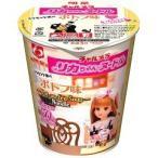 (企画品)【数量限定】チャルメラカップ リカちゃんヌードル ポトフ味 ( 1コ入 )/ チャルメラ