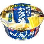 評判屋 わんたん麺 鶏だし塩味 ( 1コ入 )/ 評判屋 ( カップラーメン カップ麺 インスタントラーメン非常食 )