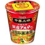 中華三昧 タテ型 銀座アスター監修 とろみ醤油麺 ( 1コ入 )/ 中華三昧