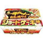 【数量限定】一平ちゃん 夜店の焼そば ショートケーキ味 ( 1コ入 )/ 一平ちゃん