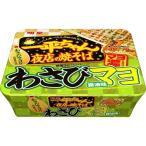 一平ちゃん 夜店の焼そば わさびマヨ醤油味 127g×12個
