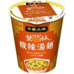 中華三昧 タテ型 赤坂榮林 酸辣湯麺 ( 12個入 )/ 中華三昧