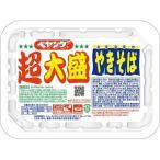 ペヤング ソースやきそば 超大盛り ( 1コ入 )/ ペヤング ( ペヤング やきそば 焼きそば カップ麺 非常食 )