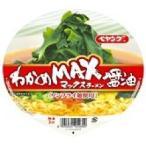 (訳あり)ペヤング わかめMAX ラーメン醤油 ( 1コ入 )/ ペヤング