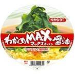 ペヤング わかめMAX ラーメン醤油 ( 12コ入 )/ ペヤング