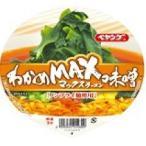 (訳あり)ペヤング わかめMAX ラーメン味噌 ( 12コ入 )/ ペヤング
