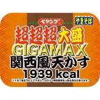 ペヤング 超超超大盛やきそば GIGAMAX 関西風天かす ( 8個入 )/ ペヤング