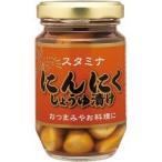にんにくしょうゆ漬 ( 135g )