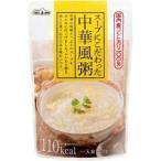 スープにこだわった中華風粥 ( 220g )/ テーブルランド ( レトルト インスタント食品 )