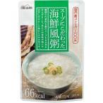 スープにこだわった海鮮風粥 ( 220g )/ テーブルランド ( レトルト インスタント食品 )