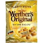 ヴェルタース オリジナル キャラメルキャンディ ( 80g )