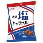 森永 塩キャラメル 袋 ( 92g )