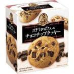 ステラおばさんのチョコチップクッキー ( 4枚入 )/ ステラ