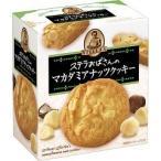 ステラおばさんのマカダミアナッツクッキー ( 4枚入 )/ ステラ