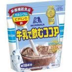 森永 牛乳で飲むココア ( 220g ) /  森永 ココア ( ソフトドリンク )