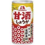 森永 甘酒 しょうが入り ( 190g*30本入 ) ( 甘酒 あまざけ ひな祭り ひなまつり )