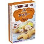 森永 クッキーミックス ( 253g ) /  森永 ケーキミックス ( 手作りお菓子に )