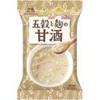 森永 五穀と麹の甘酒 ( 1袋入 )/ 森永 甘酒