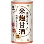 (訳あり)森永のやさしい米麹甘酒 ( 125mL )/ 森永 甘酒