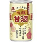 森永製菓 こだわり米麹の吟醸甘酒 160X30