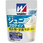 ウイダー ジュニアプロテイン ヨーグルトドリンク味 ( 200g )/ ウイダー(Weider) ( プロテイン 顆粒・粉末タイプ )