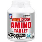ウイダー アミノタブレット ビッグボトル ( 390g )/ ウイダー(Weider)