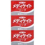 薬用メディケイトソープ ( 100g*3コ入 )