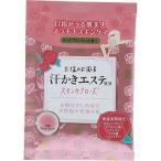 汗かきエステ気分 スキンケア ローズ 分包 ( 35g )/ 汗かきエステ気分 ( 入浴剤 )