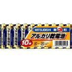 三菱 アルカリ乾電池 単3形 10本パック LR6N/10S ( 1セット ) ( 単三形 )