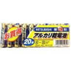 三菱 アルカリ乾電池 単3形 LR6N/20S ( 20本入 )