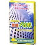 禁煙パイポ レモンライム味 ( 3本入 )/ パイポ ( 禁煙パイポ 禁煙グッズ )