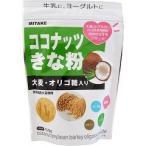 ココナッツきな粉 ( 150g )