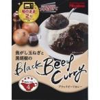 宮島醤油 焦がし玉ねぎと黒胡椒のブラックビーフカレー ( 180g )