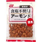 徳用 食塩不使用 アーモンド ( 155g )