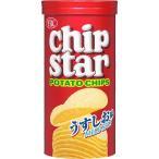 チップスター うすしお味 ( Sサイズ 50g )/ チップスター ( お菓子 おやつ )