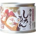 山清 北海道産手亡豆使用 クリーミーしろあん 甘さひかえめ 缶 ( 245g )/ 山清(ヤマセイ)