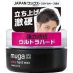 ムガ(MUGA) ウルトラハードワックス ( 85g )/ ムガ(MUGA) ( ワックス スタイリング剤 )