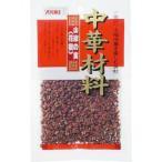 ユウキ 山椒の実 ( 30g ) ( 山椒の実 )