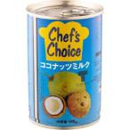 ユウキ食品 ココナッツミルク ( 400g ) ( 缶詰 )