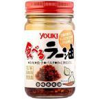 ユウキ 食べるラー油 ( 90g )