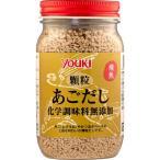 顆粒あごだし 化学調味料無添加 ( 110g )/ ユウキ食品(youki)