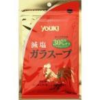 ユウキ 減塩ガラスープ 袋 ( 50g )