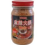 ユウキ 麻辣火鍋の素 顆粒 ( 120g )