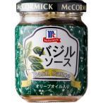 マコーミック バジルソース ( 95g )/ マコーミック ( バジルソース )