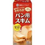 雪印メグミルク パン用スキム ホームベーカリー用 ( 12g*5本入 )