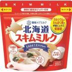 雪印メグミルク 北海道スキムミルク ( 200g )