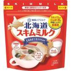 雪印メグミルク 北海道スキムミルク ( 400g )
