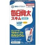雪印メグミルク 毎日骨太MBPスキム スティックタイプ ( 16g*7本入 )